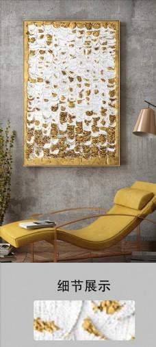 抽象金箔艺术客厅装饰画图片