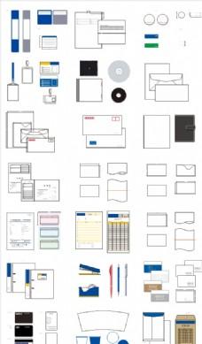 办公用品矢量图片