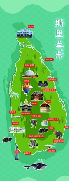 斯里兰卡卡通地图图片