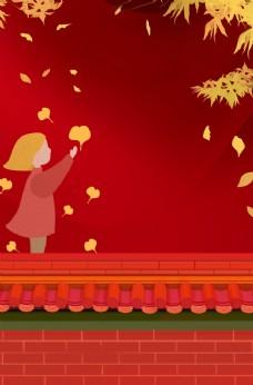 红色秋天背景图片