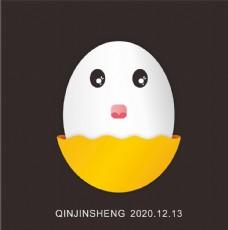 表情包鸡蛋黄图片