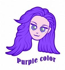 女人头紫色图片