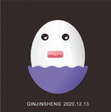 表情包鸡蛋紫图片