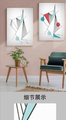 现代简约彩色几何线条装饰画图片