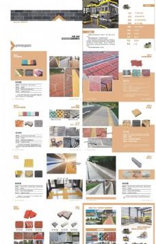 砖厂画册图片