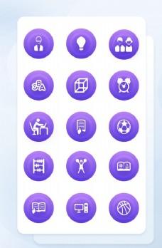 紫色商务渐变图标手机应用矢量图图片