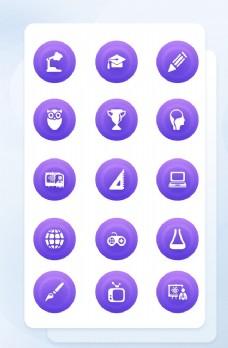 紫色渐变商务应用手机图标矢量图片