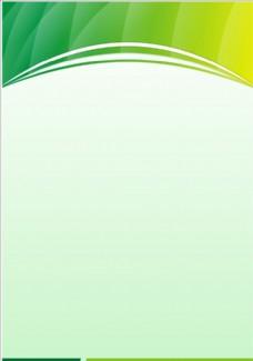 绿色制度展板模板图片