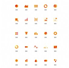 扁平时尚ppt办公icon图片