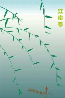 江南春图片