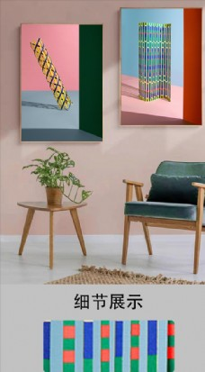 欧式纸张空间艺术装饰画图片