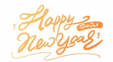 新年英文图片
