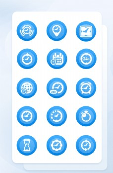 蓝色渐变闹钟图标应用手机矢量图片