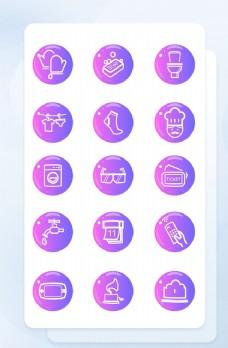 简约紫色圣诞节生活用品图标矢量图片