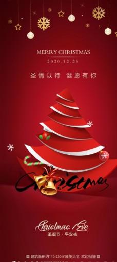 圣诞节微信图片