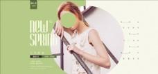 淘宝京东春装女装海报首页广告图片