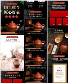 淘宝中国风清新茶具茶壶紫砂壶图片