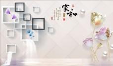 浮雕花郁金香家和背景墙图片