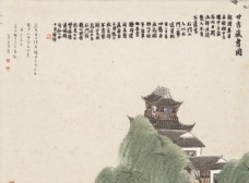 齐白石国画甘吉藏书图图片