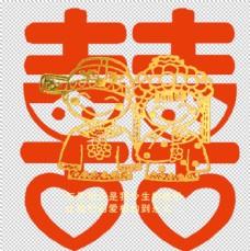 结婚红双喜PNG免扣素材图片