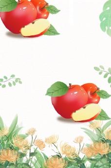 手绘苹果图片