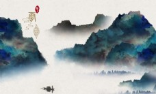 山水画中式背景墙装饰画新图片