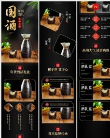 年货节新品酒水饮品茶饮美食图片