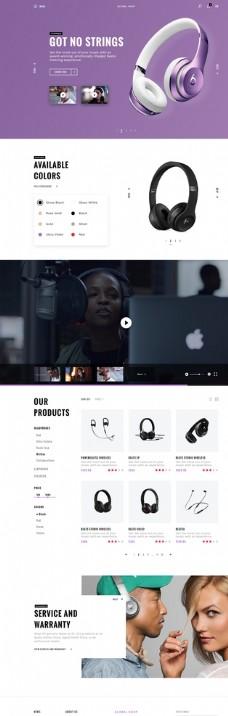 音乐网页设计图片