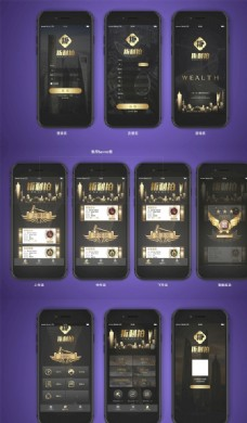 界面设计黑金图片