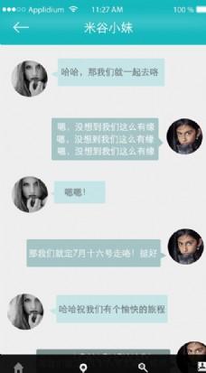 手机交友ui图片