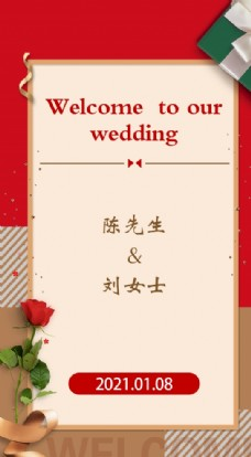 红色婚礼水牌图片