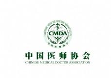 中国医师协会图片