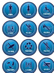 安全标识矢量素材图片