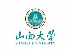 山西大学校徽LOGO标志图片