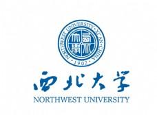 西北大学校徽LOGO标志图片