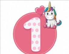 粉色独角兽素材生日背景图片