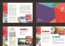 工程公司画册图片