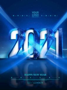 蓝色科技风2021新年宣传海报图片