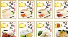烧腊味餐厅灯片图片