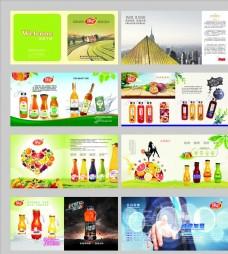 饮料画册图片