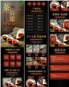 茶具清新中国风百货茶道茶叶时尚图片