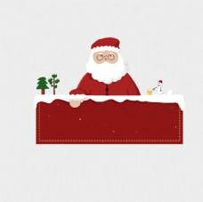圣诞节标题框图片