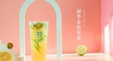爱意鲜果茶图片