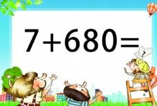 数学答题卡图片