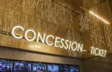 博纳影城江北天街店售票大厅图片