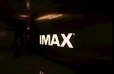 博纳影城江北天街店IMAX灯牌图片