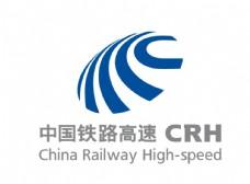 中国铁路高速CRHLOGO图片