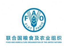 联合国粮农组织LOGO标志图片