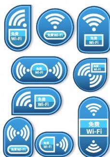 vi导视免费wifi标识标志图片