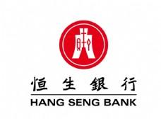 恒生银行标志LOGO图片